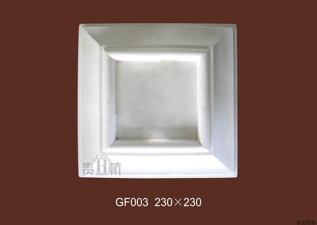 GF003