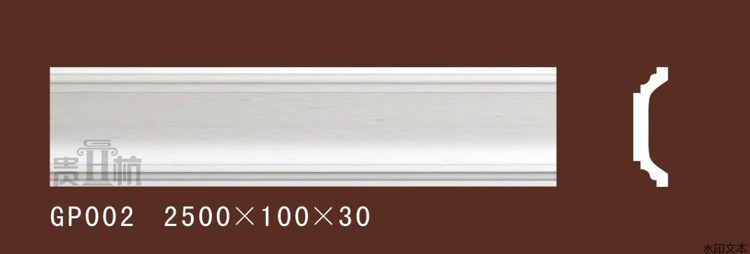 GP002