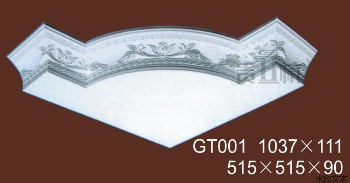 GT001